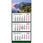 Календарь 2018 настенный трехблочный по 12 листов на спирали Полином 305х675 мм Байкал Пейзаж